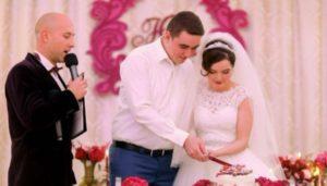 Весільний тамада