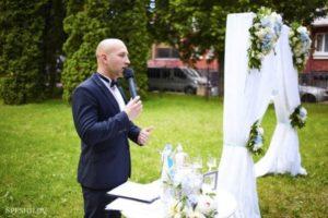 Хороший тамада на свадьбу