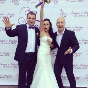 Фотографии ведущего на свадьбу