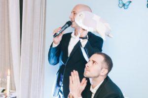 Ведущий и диджей на свадьбу Киев, проведение свадьбы на высшем уровне