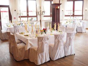 Свадебный стол и свадебное меню