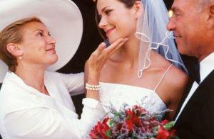 Благословление родителей как традиция